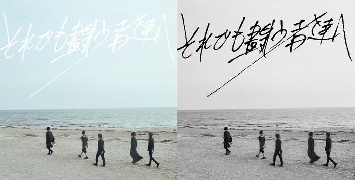 """PENGUIN RESEARCH、8/7リリースのニュー・アルバムのタイトルは""""それでも闘う者達へ""""。CDジャケットも公開"""