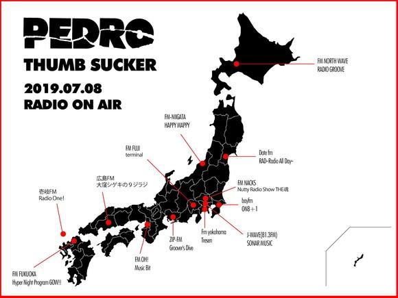 radiopedro.jpg