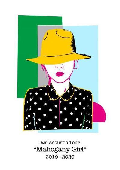 rei_tour_v.jpg