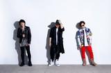 """phatmans after school、バンド名を""""saji-サジ-""""に改名。10/23にKING RECORDSよりアニメ""""あひるの空""""EDテーマを表題に据えたシングル『ツバサ』リリース決定"""
