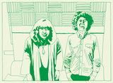 坂本慎太郎、ニュー・シングル『小舟』デジタル・リリース決定。カップリングにコーネリアス「未来の人へ」カバー収録