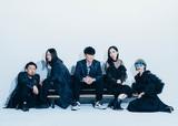 サカナクション、最新アルバム『834.194』より「忘れられないの」、「モス」を8センチCDシングルでリカット決定。8/21に1万枚限定でリリース