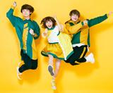 スピラ・スピカ、4thシングル『イヤヨイヤヨモスキノウチ!』8/28リリース決定。新ヴィジュアル解禁、明日7/13に表題曲の先行配信&MV公開も