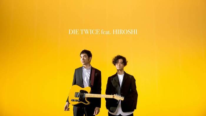タイのシンガー・ソングライター STAMP、日本デビュー・アルバムからHIROSHI(FIVE NEW OLD)をフィーチャリングに迎えた新曲「Die Twice feat. HIROSHI from FIVE NEW OLD」MV公開