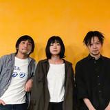 """関根史織(Base Ball Bear)のインスト・ユニット""""stico""""、8/22渋谷7th FLOORにてフルカワユタカ迎えツーマン・ライヴ開催決定"""