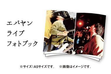 tfy_photobook.jpg