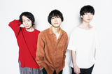 "The Cheserasera、11/9新宿LOFT & LOFT BARにて初の往来自由イベント""over the fence""開催。WOMCADOLE、ユアネス、Amelie出演決定"