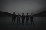 the HIATUS、ニュー・アルバム『Our Secret Spot』発売前日7/23にメンバー全員出演のリリース記念番組配信決定