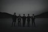 "the HIATUS、7/24リリースの約3年ぶりのアルバム詳細決定。タイトルは""Our Secret Spot"""