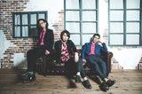 鶴、8/14リリースのニューEP表題曲「バタフライ」MV公開