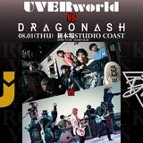 UVERworld、8/1開催の新木場STUDIO COAST公演でDragon Ashとのツーマン決定