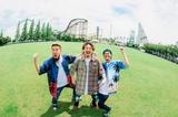 "WANIMA、10/5にナガシマスパーランドにて""WANIMA Summer Trap!! Release Party""開催決定"
