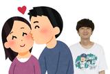"""忘れらんねえよ、8/14渋谷CLUB QUATTROでLEGO BIG MORLと眉村ちあきを迎え""""ツレ伝""""スペシャル""""美男と美女とその他""""開催決定"""