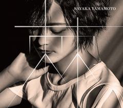 yamamotosayaka_toge_shokai.jpg