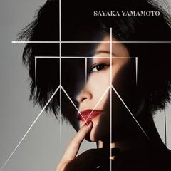 yamamotosayaka_toge_tsujo.jpg