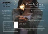 """10/1に下北沢LIVEHOLIC×下北沢MOSAiC共同サーキット・イベント""""Glowly Gloly""""開催決定。第1弾出演者はPororoca、にしな、Bamboo、butterfly inthe stomachほか7組"""