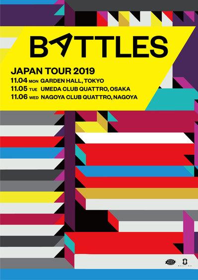 BATTLES_TOUR2019_JP.jpg
