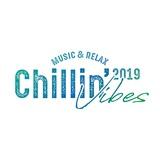 """10/20大阪で新フェス""""Chillin' Vibes 2019""""開催決定。第1弾出演アーティストにACIDMAN、GLIM SPANKY、松本 大(LAMP IN TERREN)、Reiら"""
