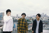 Dear Chambers、10/2に2ndミニ・アルバム『Remember me』リリース決定。全国ツアーの開催も発表