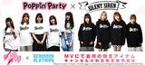 Poppin'Party × SILENT SIREN、コラボ楽曲「NO GIRL NO CRY」MVにて着用のゲキクロとのコラボ・アイテム、キャンセル分が数量限定販売開始