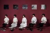 京都発プログレッシヴ・ポップ・バンド JYOCHO、10/9に2nd EP『綺麗な三角、朝日にんげん』リリース。新ヴィジュアルも公開
