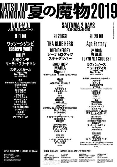 NNM_B1_poster.jpg