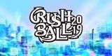 """8/31-9/1開催""""RUSH BALL 2019""""、タイムテーブル発表"""