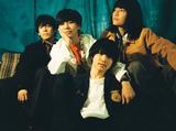 """神戸発の注目バンド The Songbards、""""Victor/Getting Better""""からの新作リリース発表。来年1月からリリース・ツアーも開催決定"""