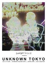 "avengers in sci-fi、10/27下北沢ERAにて主催イベント""Unknown Tokyo""開催決定"