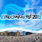 """8/23-25山口で開催""""WILD BUNCH FEST. 2019""""、タイムテーブル公開。奥田民生、reGretGirlら5組の追加出演も決定"""