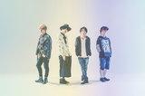 Yeti、9/25にメンバーの個性際立つコンセプト・アルバム『化学-BAKEGAKU-』発売。同日に下北沢LIVEHOLICでリリース・イベントも開催決定