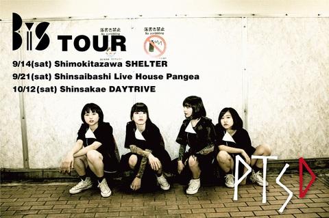 bis_ptsd_TOUR_visual.jpg