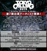 """TOKYO CALLING 2019""、最終出演者にKEYTALK、ラッコ、夜ダン、コレサワ、アイビー、ペリカン、コンポラ、シズゴほか88組決定"