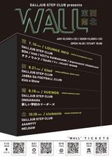 """DALLJUB STEP CLUB、4ヶ月連続企画""""WALL""""にONIGAWARA、新しい学校のリーダーズ、AAAMYYY、JABBA DA FOOTBALL CLUBら出演決定"""