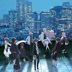 fhana_bokuwomitsukete_anime-1.jpg