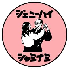 genie_high_shaminami_jk.jpg