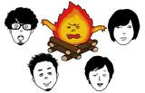 キュウソネコカミ、11月に東名阪で対バン・ツアー開催決定