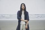 シンガー・ソングライター 琴音、1stシングル『今』本日8/7にリリース。表題曲フルMV公開&リミックスも同時配信