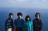 MONO NO AWARE、ニュー・アルバム『かけがえのないもの』リリースを記念した全国7都市ワンマン・ツアー開催決定。ツアー・ティーザー映像も公開