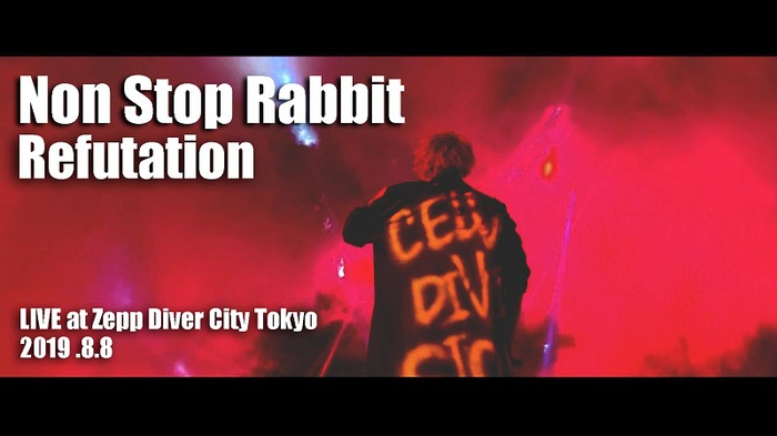 Non Stop Rabbit、「Refutation」ライヴMV公開