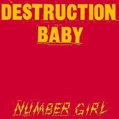 number_girl_a.jpg