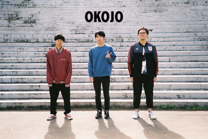 大阪発の3ピース・バンド OKOJO、ライヴ会場限定CD『SAITEI』より「最低なラブソング」MV公開