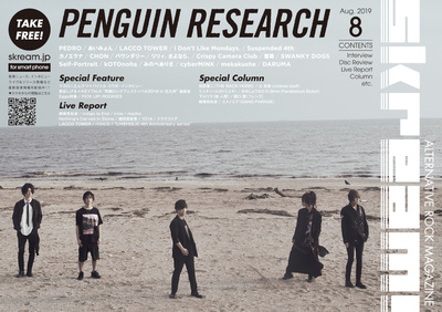 penguinresearch_cover.jpg
