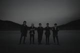 the HIATUS、約3年ぶりのニュー・アルバム『Our Secret Spot』より「Servant」リリック・ビデオ公開