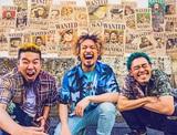 WANIMA、5thシングル『Summer Trap!!』より史上最大スケールの「GONG」MV公開。巨大船、コロシアム、遺跡、断崖絶壁でパフォーマンス