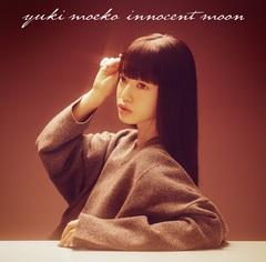 yukimoeko_innocent_moon_jkt.jpg