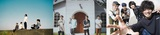 """藍坊主×ドラマストア×ラックライフ、10/22新宿LOFTにて開催""""ロフト三つ巴ライブ2019~幸せな耳鳴り~""""出演決定"""