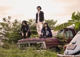 オルタナティヴ・ロック・バンド ArtTheaterGuild、山中さわお(the pillows)プロデュースによる2ndミニ・アルバム『NO MARBLE』11/20リリース。新アー写&ジャケ写公開