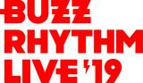 """""""バズリズム LIVE 2019""""、11/9-10横浜アリーナで開催。KEYTALK、ドロス、ビーバー、神僕、sumika、フジファブリック、マカロニえんぴつ、King Gnuら10組の出演発表"""