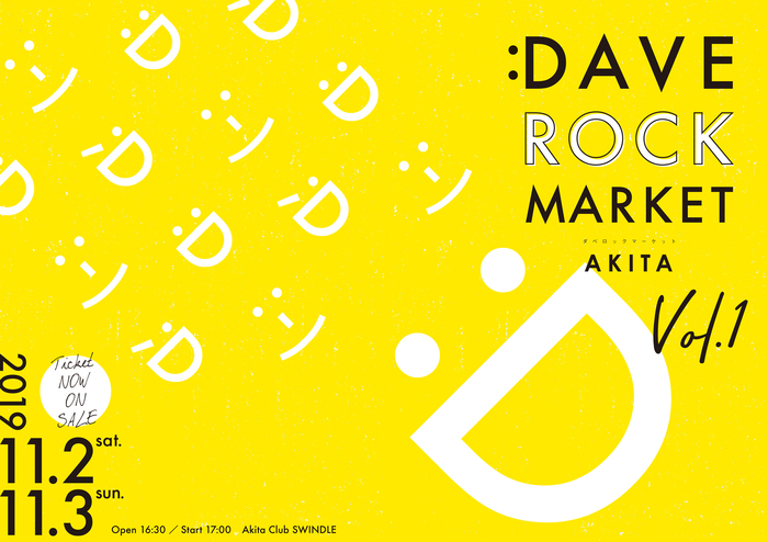 """11/2-3秋田で開催の新イベント""""DAVE ROCK MARKET AKITA vol.1""""、最終出演アーティストにSAKANAMON決定"""